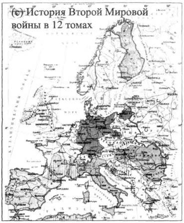 Вторая Мировая война между Реальностями