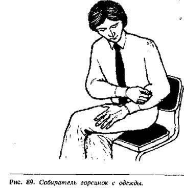 как читать по жестам: