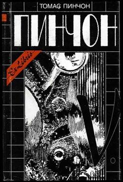 Книга поцелуй дьявола в полнолуние манга