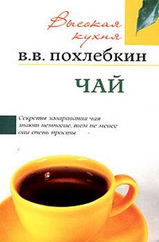 book The Origin of the Family,