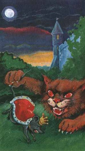 Кот в сапогах ищет клад