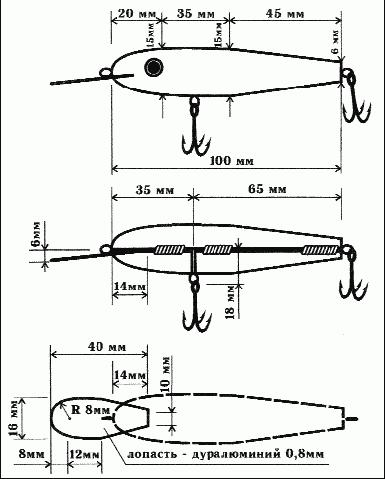 установка лопасти воблера