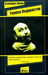 Груз ВКЖ-65