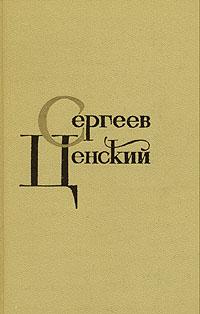 shlepavshayasya-molodaya-zhenshina