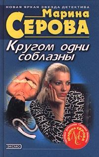 klassnoe-poti-so-striptizerami-russkoe-realnoe-chastnoe-porno-pishnie-zrelie