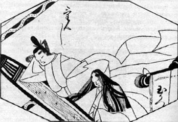 Повесть о Гэндзи (Гэндзи-моногатари). Книга 2