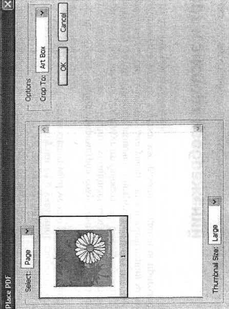 Как уменьшить объем pdf файла