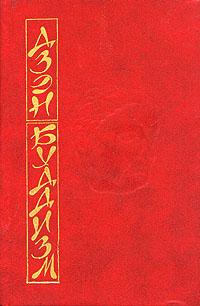 Принцип излишнего старания дзен сообщение Сайт