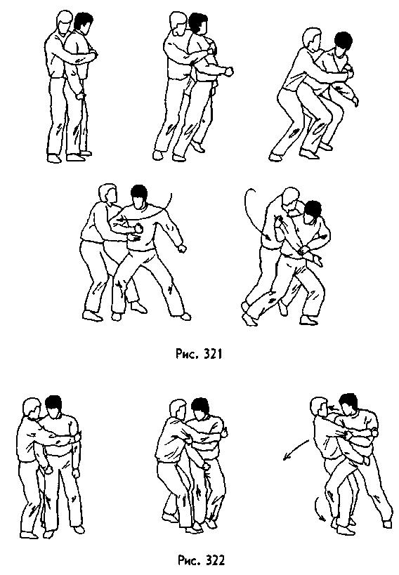 Боевая машина: Руководство по самозащите 2