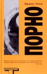 порно кино афера старика в магазине книг