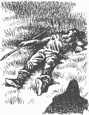 Девушка пронзенная стрелой картинки