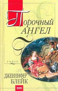 shlepavshayasya-molodaya-zhenshina-golie-russkie-puhlie-zhenshini