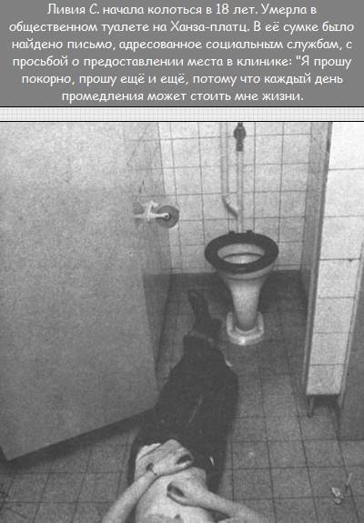 Где купить мешок героина и одну мёртвую шлюху HQ legalrc Ногинск