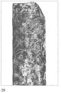 Пикты. Таинственные воины древней Шотландии