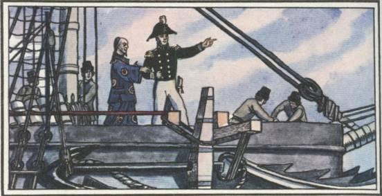 Капитан Крузенштерн