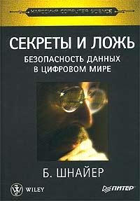 book The Political