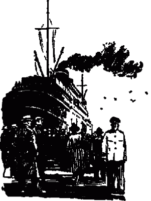 Поджигатели (Книга 1)