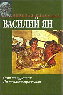 book Vehicular