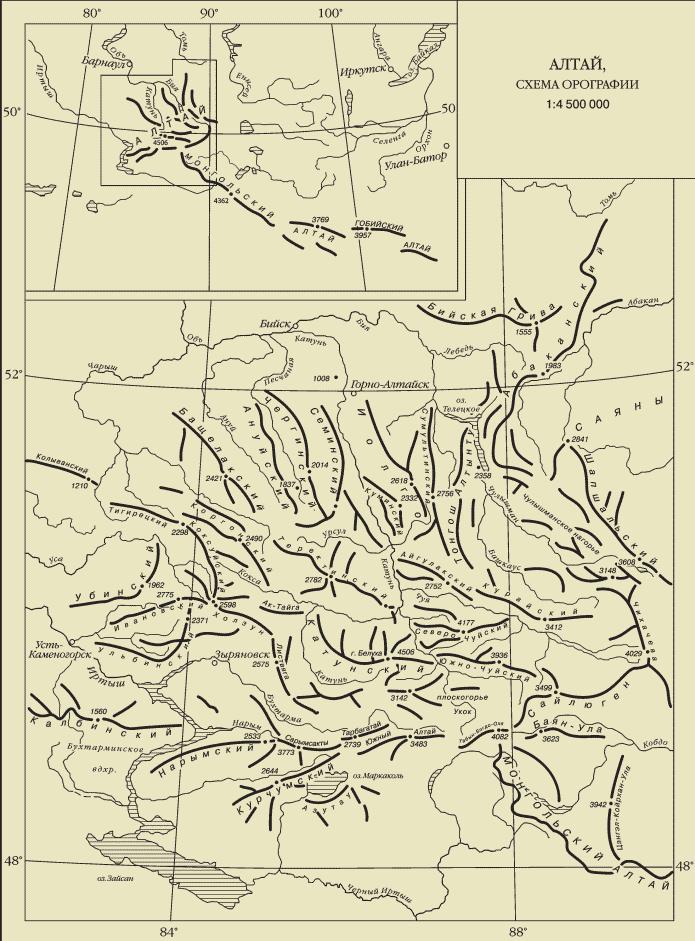 юго-востоке Горного Алтая,