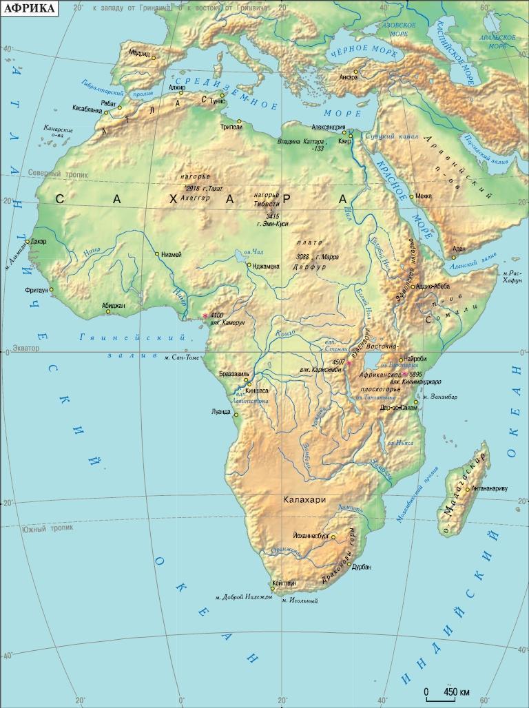 Где находится атлас горы на карте