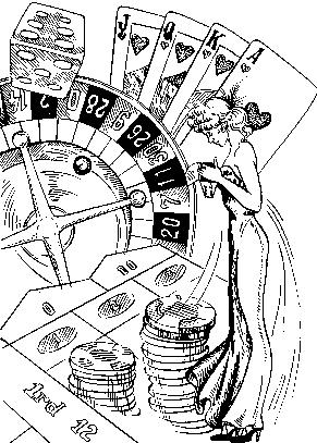 Накрывала зависимость и власти вынуждены были запретить азартные игры после игровые автоматы на гривны украины