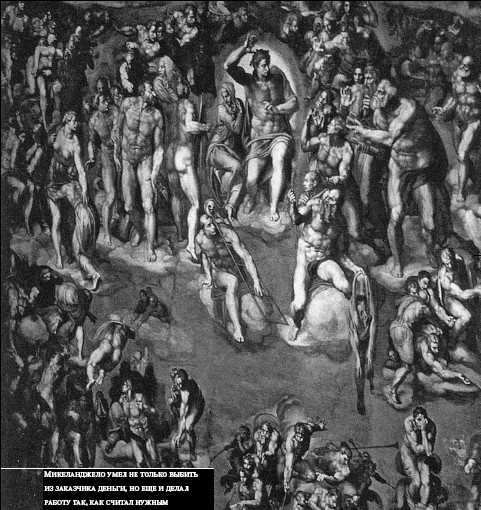 Изобретения микеланджело стул для секса