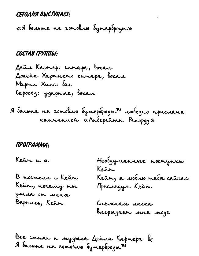 dve-ocharovashki-obsluzhili-parnya-video-samiy-luchshiy-dosug-ekaterinburg