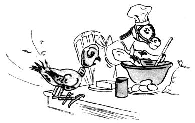 энн хогард мафин печет пироги