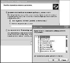 пакет драйверов для Windows Xp скачать бесплатно - фото 11