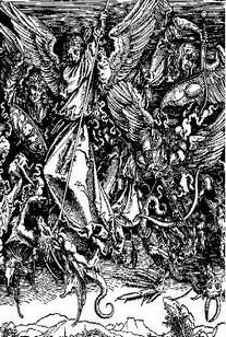 Сатанинские стихи