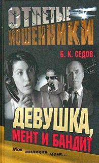 shimeyl-telka-tryahnula-starinoy-trio-lesbiyanok-zharkoe