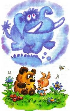 Винни-Пух (илл. Назаров)