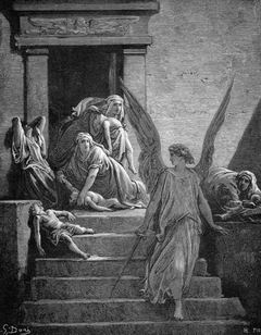 Библия. Ветхий Завет (илл. Доре)
