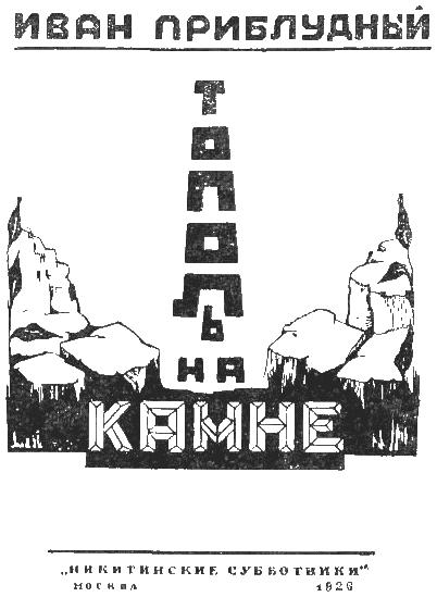 Примаков