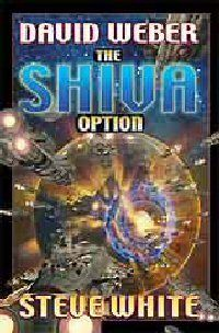 Книга: Shiva Option