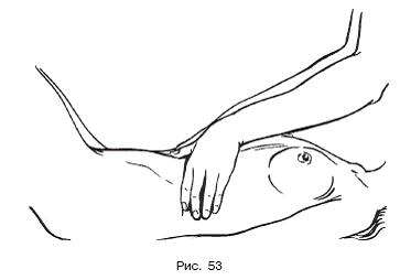 Сексуальные поглаживания ладони
