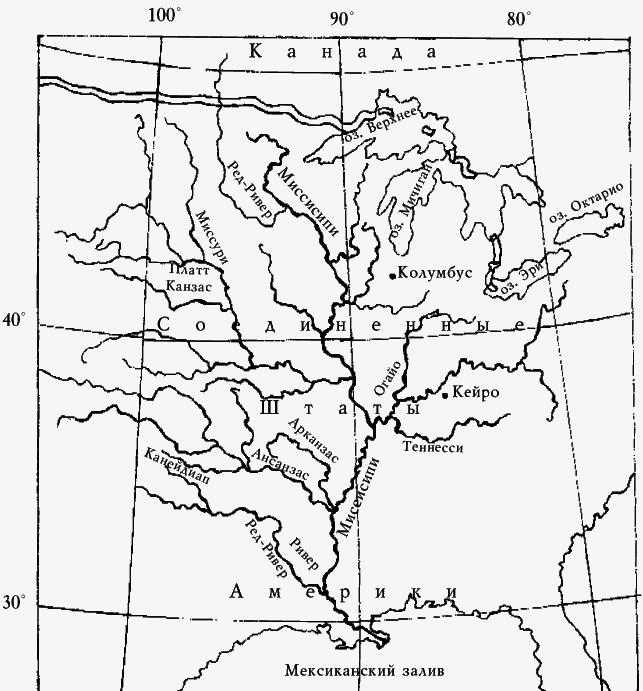 Бассейн Миссисипи