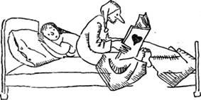 Кентерберийские рассказы