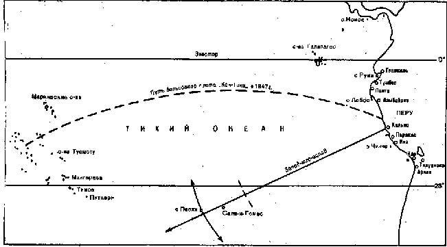 Приключения одной теории