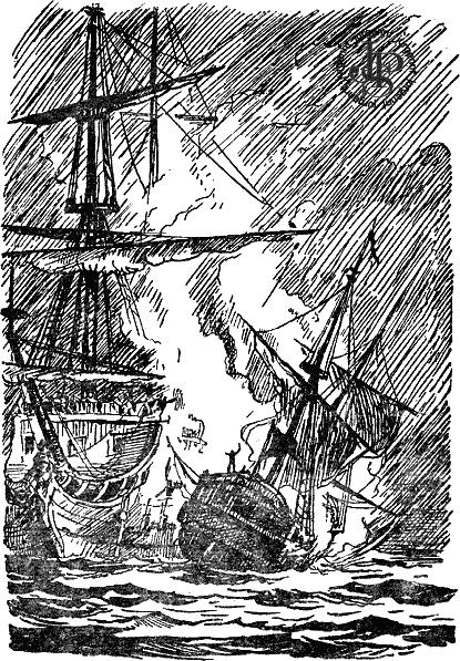 Одиссея капитана Блада