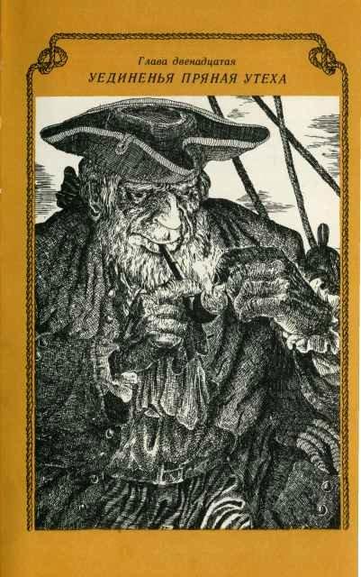 Гравировки на подарках морякам цитаты