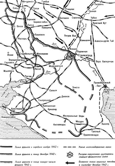 Схема железных дорог в районе