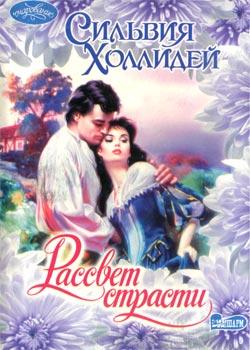 Lingua latina мирошенкова и федорова читать