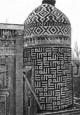 Мемориальный одиночный комплекс из двух видов гранитов Аркадак Шар. Габбро-диабаз Макарьево