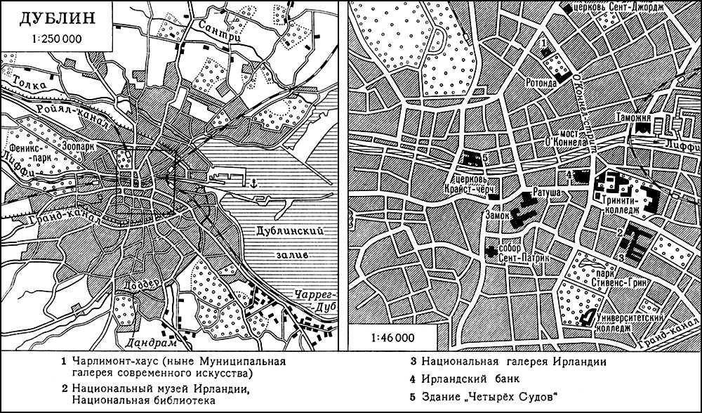 Дублин. План города.