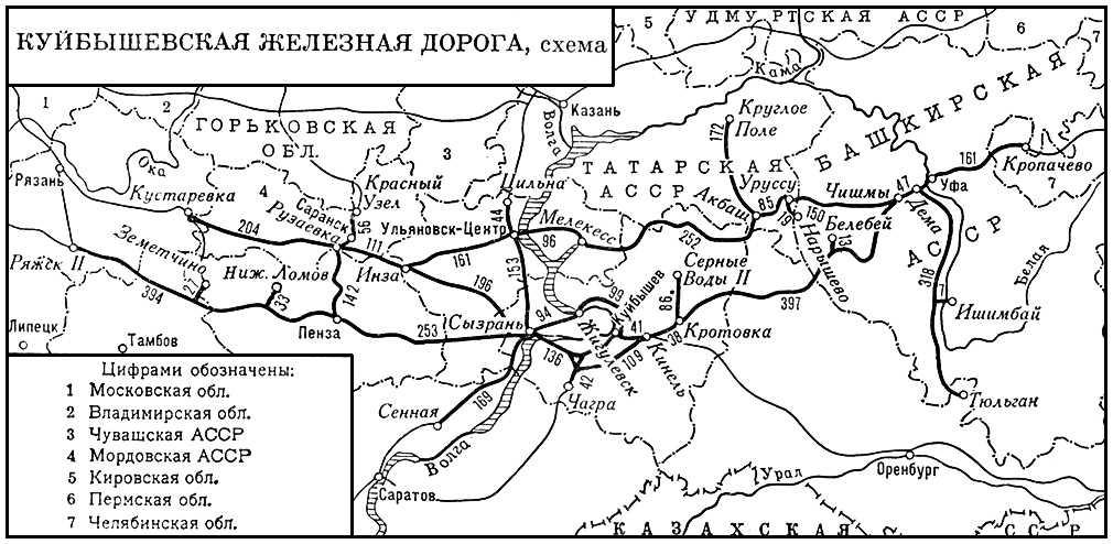 Большая Советская Энциклопедия (КУ)