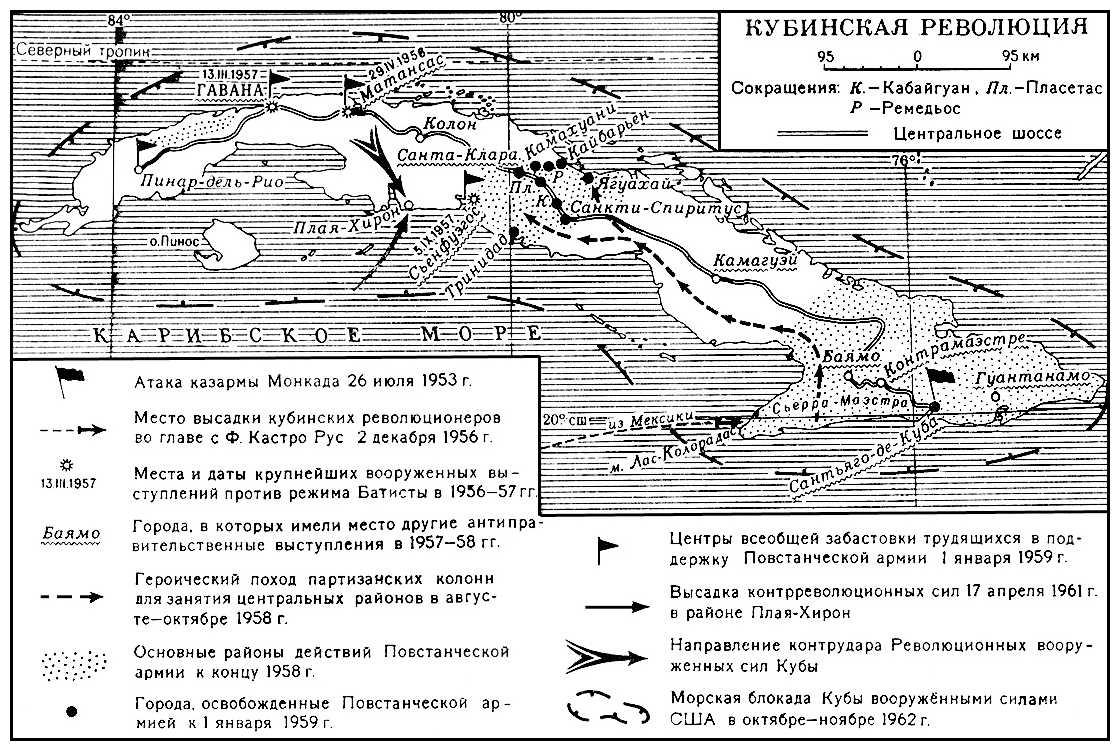 река труев г кузнецк куда впадает схема