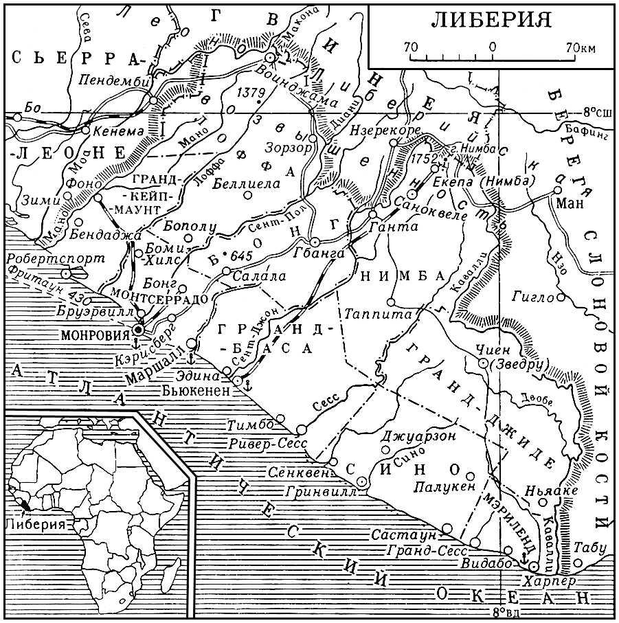 Большая Советская Энциклопедия (ЛИ)