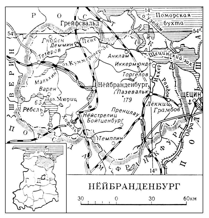 Большая Советская Энциклопедия