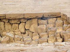 Цивилизация древних богов Египта